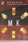 MK-Catalogue Cover