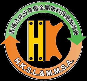 HKSLMMSA