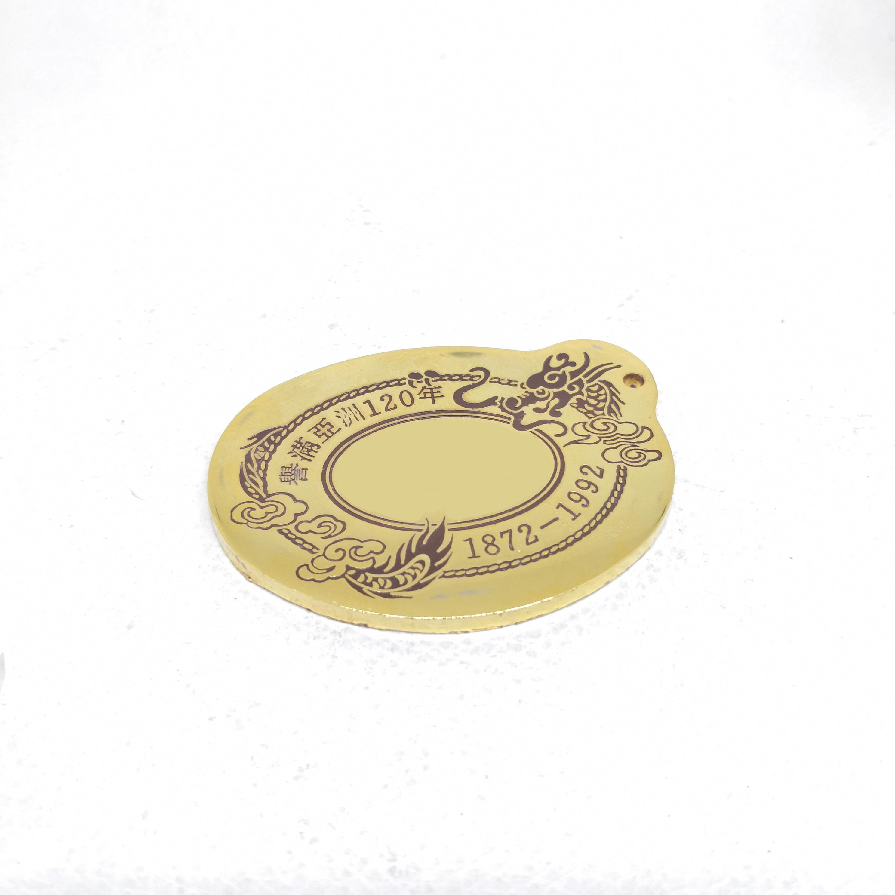 Brand Gift - XO Metal Souvenir
