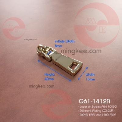 G61-1412A