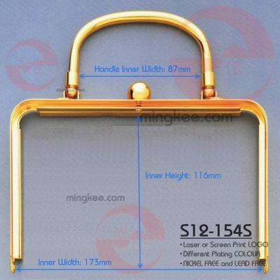 S12-154S (17.78x12.065cm)