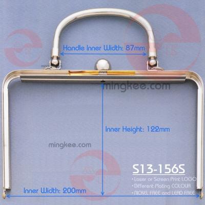 S13-156S (20.32x12.7cm)