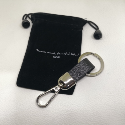 Leather Key Ring Gift Set #1 (3)