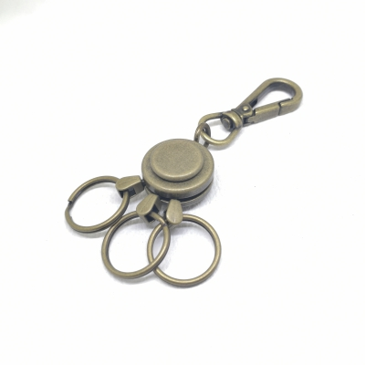 Key Ring - Vintage #2