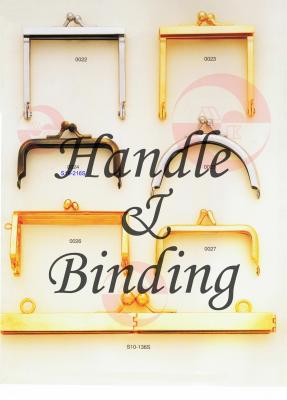 Handle & Binding